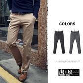 『潮段班』【HJ000918】韓版軟版西裝褲修身剪裁休閒西裝褲3色