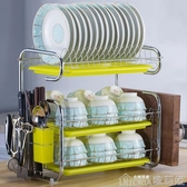 廚房置物架用品餐具收納盒盤子碗收納架刀架碗櫃碗碟瀝水碗架廚房 歌莉婭 YYJ