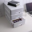 辦公桌面收納盒塑料抽屜式收納櫃辦公室置物架用品文件雜物整理箱PH3306【棉花糖伊人】