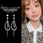 【免運到手價$98】韓國個性簡約長款不規則幾何耳環女鑲鑽氣質人造珍珠耳墜