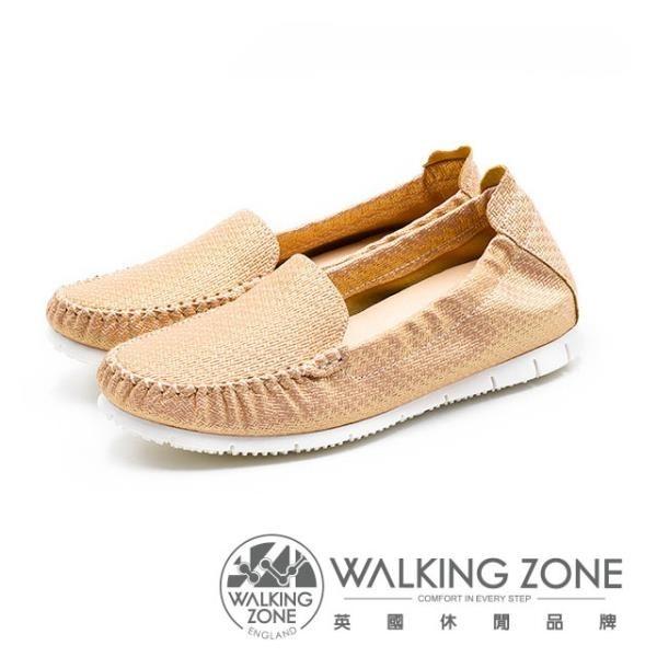 【南紡購物中心】WALKING ZONE 柔軟壓紋莫卡辛女鞋-裸 (另有灰)
