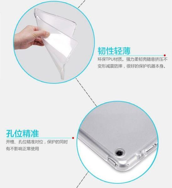 蘋果 iPad mini5 2019 平板保護套 mini 2 3 4 5 防摔 清水套 矽膠套 霧面果凍套 TPU 保護殼 透明軟殼
