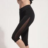 瑜伽服緊身女子彈力訓練中長褲 都市韓衣