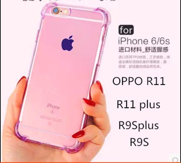 King*Shop~OPPOR11手機殼R11plus四角強化R9S防摔殼硅膠透明軟保護套R9Splus