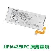 【免運費】含稅發票 SONY Xperia XZ Premium XZP G8142 原廠電池【贈工具+電池膠】LIP1642ERPC