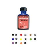 雄獅GER-32奇異墨水補充油/瓶