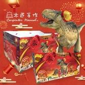 【木匠手作】《新春版》恐龍化石巧克力  (共一款 - 霸王龍)