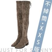 Ann'S XXS版-激窄不掉筒不滑落防滑膠條防水絨布過膝靴-可可