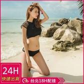 【現貨】梨卡 - 三件式比基尼-美胸集中 [鋼圈] 鏤空網狀網洞泳衣泳裝C632