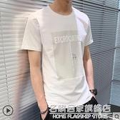 純棉t恤男士短袖2021夏季新款上衣潮流寬鬆半袖薄體恤白色ins潮牌 名購新品