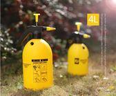 市下牌園藝澆花噴壺自動氣壓式2L4L噴水壺小型灑水壺打藥噴霧器
