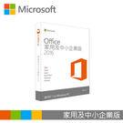 Microsoft 微軟 Office ...