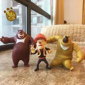 熊出沒熊大熊二塑料玩具光頭強公仔套裝兒童仿真動物模型玩偶YYP 傑克型男館