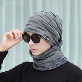 新年大促冬季男士帽子韓版潮時尚毛線帽保暖針織冬天防寒棉帽青年戶外騎車