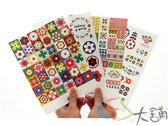 韓國│手帳│貼紙│北歐風格小花裝飾貼紙@繽紛色彩小花貼紙DIY款貼紙裝飾手帳禮物拍立得