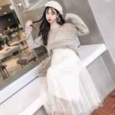 套裝裙 女秋季韓版晚晚風寬鬆毛衣裙子兩件式潮 糖果時尚