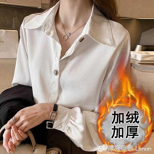 白色雪紡襯衫女加絨職業秋冬女裝寬鬆大碼長袖上衣設計感小眾襯衣