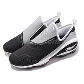 Reebok DMX Run 10 Slip 黑 白 無鞋帶 拉鍊設計 運動鞋 男鞋【ACS】 CN4036