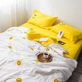 韓式可水洗毛巾繡夏涼被(含枕套)-微笑