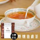 經典英式紅茶綜合組【煙燻伯爵茶3包+英式早餐茶2包】獨立袋單包裝立體茶包3g/袋(原價180元)