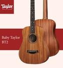 【非凡樂器】Taylor BT2 Baby木吉他 / 旅行吉他 / 贈原廠背帶+超值配件包 / 公司貨保固