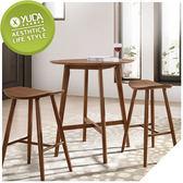 【YUDA】 希曼2.6尺 圓桌  /  餐桌  /吧台桌  /  休閒桌  J9M 1016-2