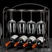 歐式復古紅酒架葡萄酒架 多功能高腳杯架 酒架紅酒杯架 居家擺設 快速出貨 YJT