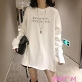 打底T恤2021秋冬新款白色t恤女長袖寬鬆中長款洋氣上衣打底衫加絨內搭潮 JUST M