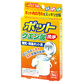 asdfkitty*日本製 紀陽除虫菊 檸檬酸熱水瓶清潔粉 熱水壺水垢清潔劑 20g-3入