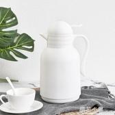 日超保溫水壺家用大容量熱水壺保溫瓶保暖壺暖水瓶玻璃內膽保溫壺QM『櫻花小屋』