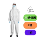 P1防護衣 歐盟CE認證防護衣 防水 透...