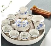 幸福居*瓷神家用汝窯功夫茶具茶杯陶瓷幹泡茶盤托套裝日式簡約小茶台茶海10(主圖款)