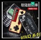 【萌萌噠】VIVO X60 X60 pro 復古偽裝保護套 全包軟殼 懷舊彩繪 創意新潮 錄音帶 手機殼 手機套