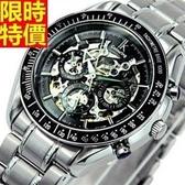 機械錶-自動鏤空精緻時尚之選男腕錶2款66ab25【時尚巴黎】