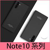 【萌萌噠】三星 Galaxy Note10 Note10+創意指環支架保護殼 細緻磨砂手感 防滑指環 車載 imak 手機殼