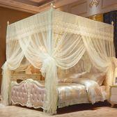 蚊帳—新款蚊帳1.5米1.8m床雙人家用1.2落地支架加密加厚三開門紋帳 Korea時尚記