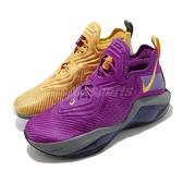 Nike 籃球鞋 LeBron Soldier XIV EP Lakers 黃 紫 男鞋 湖人隊 詹皇 氣墊 運動鞋【ACS】 CK6047-500