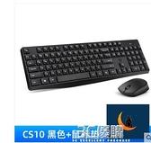 惠普有線鍵盤鼠標套裝台式筆記本電腦通用辦公鍵鼠套裝 3C優購