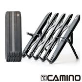 Camino Multi Stand 多功能護眼支架(黑)