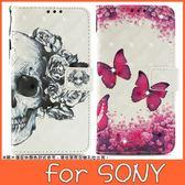 SONY XZ3 XZ2 Premium XZ2 L3 3D彩繪皮套 手機皮套 插卡 支架 掛繩 磁扣 彩繪 皮套
