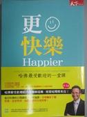 【書寶二手書T7/心靈成長_OGS】更快樂-哈佛最受歡迎的一堂課_譚家瑜