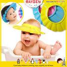 寶寶洗澡必備洗髮帽/理髮帽.加厚可調節(四色可挑)