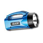 夜巡俠多功能LED充電式照明燈