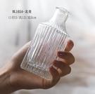 花瓶 鳥與花家 馬德里透明小玻璃花瓶ins風家居擺件客廳茶幾插花小花瓶【快速出貨八折下殺】