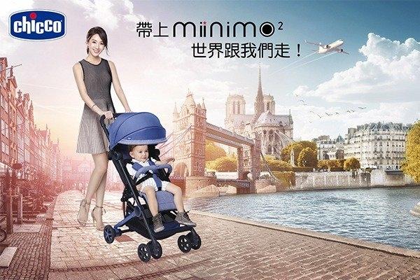 Chicco Miinimo2 輕量摺疊手推車(可登機)(CBB79444.71 甜玫紅) 8900元+贈原廠雨罩、原廠收納袋