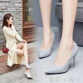 高跟鞋銀色磨砂性感細跟女尖頭淺口女士百搭單鞋 全館免運