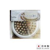 SOFTIA日本進口丸型磨泥器-黑 SAN-C3667