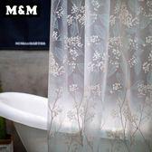 默瑪EVA防霉防水加厚套裝免打孔衛生間隔斷簾浴室簾北美冬青浴簾
