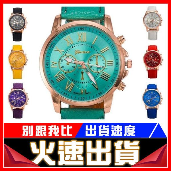 [24hr-快速出貨] 韓國 韓版 手錶 熱賣 極簡 休閒 三眼 大錶盤 手錶 女錶 男 女 錶 皮帶 情侶 對錶