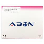 艾博ABON  排卵試紙 - 50張 / 盒  配送包裝隱密 2020.08 專品藥局【2009744】